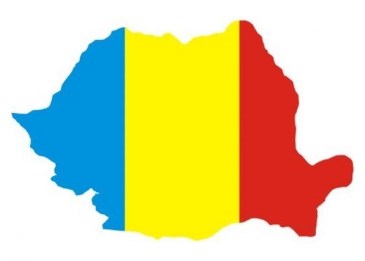Program 1 Decembrie: La mulţi ani, România!